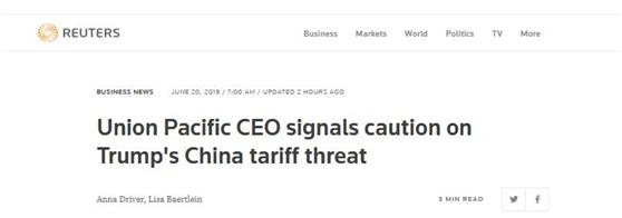 美铁路巨头就美对华关税威胁发出警告:严重损害美国经济