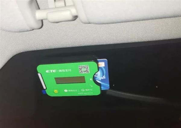 今天起微信可直接办理ETC:告别高速停车收费