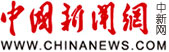 云南成功实施第一例高速公路交通事故空中救援